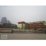 郑州市郑东新区外国语学校