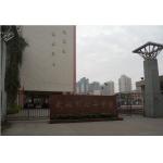 武汉市梅苑学校