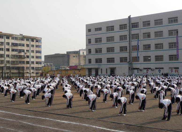 秦皇岛市第四中学相册