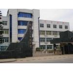 仙游县第一道德中学