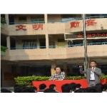 汕头市第六中学