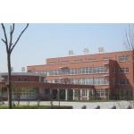 沙河市第一中学(沙河一中)