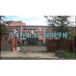 辽中县冷子堡九年一贯制学校