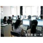 宁波指南针速录学校
