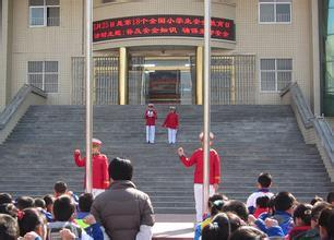 广饶县第一实验小学(广饶县实验一小)相册