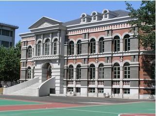 天津市双菱中学相册