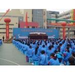 天津市第五十七中学(天津57中)