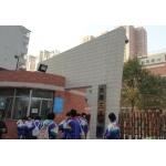 太原市三立中学(太原三十六中分校)