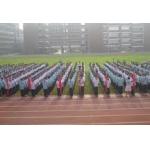 长沙市培粹实验中学