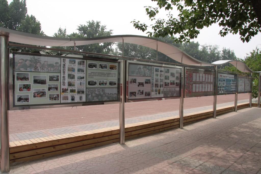 北京朝阳区第二实验小学(朝阳实验二小)(原管庄中心小学)相册