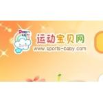 运动宝贝体育培训