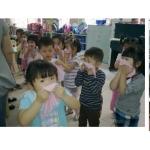 重庆市树人幼儿园