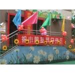 重庆市大地盛世华城幼儿园