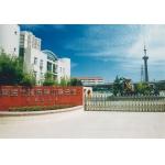 南京市芳草园小学