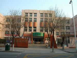 天津市上海道小学相册