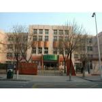 天津市上海道�e小学