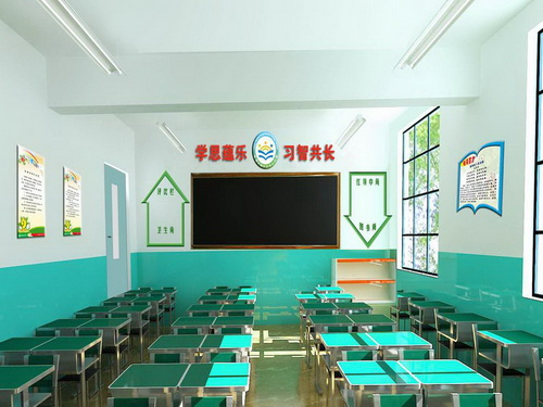 天津市南开区中心小学相册