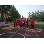 南京市太阳城小学