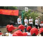 南京市盘城小学