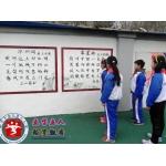 南京市南化第三小学