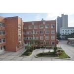上海市宝山区和衷小学