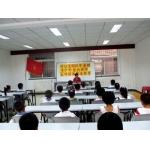 天津市河西区东海里小学