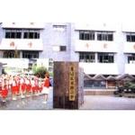 上海青浦实验小学