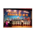 靖江外国语国际学校