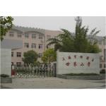 上海市杨浦区世界小学