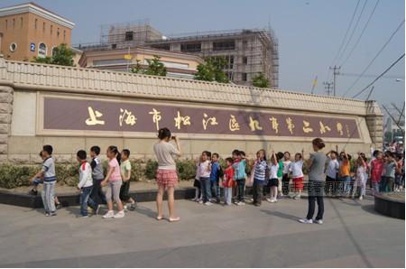 上海市松江区九亭第二小学校园图库