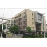 上海大学附属学校(小学部)