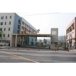 重庆市金山小学