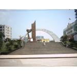 重庆市永川中学