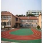 上海市嘉定区清河路幼儿园