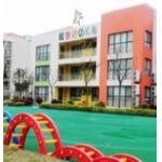 上海市嘉定区鹤旋路幼儿园