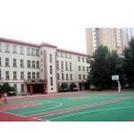 沈阳市和平区南京街第一小学(南京一校)