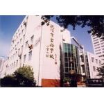 沈阳市实验学校(小学部)