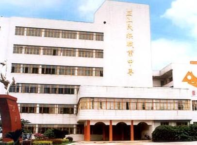 天津市民族职业中等专业学校相册