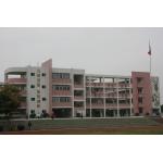 广州市番禺区南村中心小学