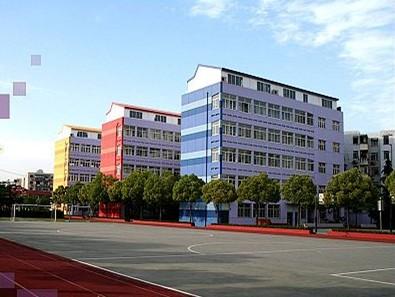 上海市康健外国语实验中学(原紫竹园中学)相册