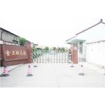 上海市 金山区�K金卫幼儿园