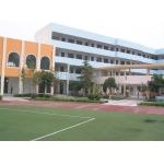 杭州市教育学院附属小学