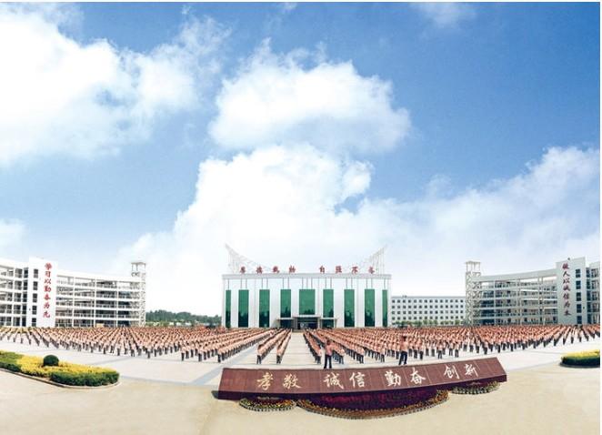 北大附中河南分校(郑州宇华实验学校)相册