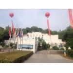 苏州国际外语学校幼儿园