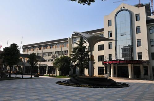 杭州实验外国语学校小学部相册