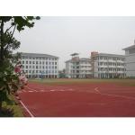 杭州市高桥金帆实验学校(初中)