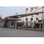 上海市宝山区第二中心小学