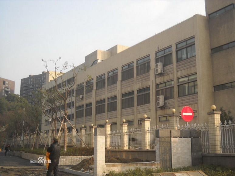杭州市留下中学(浙工大附属实验学校)相册