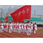 杭州市景华中学