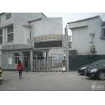 杭州天成教育集团